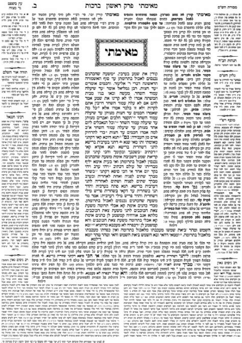 What Is the Talmud? Definition and Comprehensive Guide