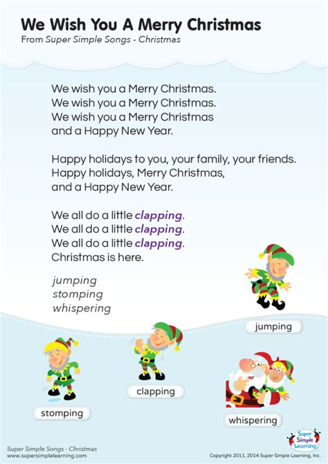 We Wish You A Merry Christmas Lyrics Poster - Super Simple