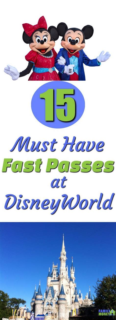 Which rides are fast pass worthy at Walt Disney World