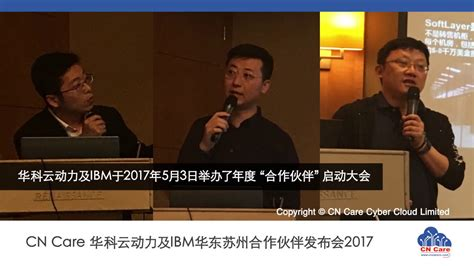GOIP China and IBM–Cloud Solution and GOIP Connectivity